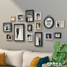 現代簡約照片牆裝飾客廳背景牆相片相框牆免打孔家庭創意掛牆組合 果果輕時尚NMS