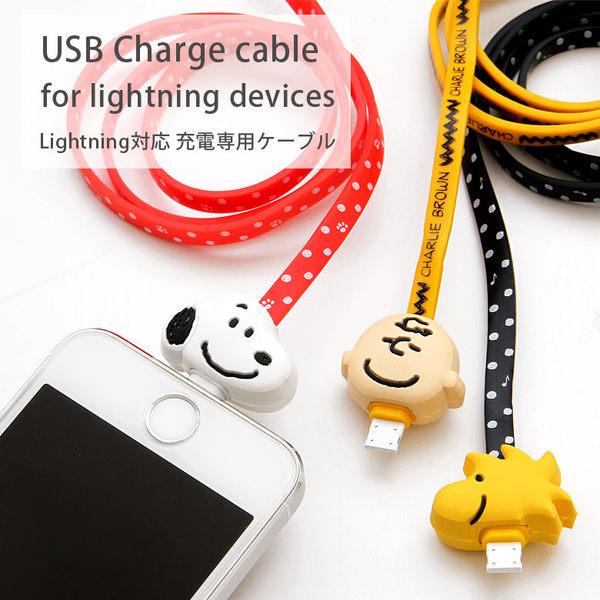 尼德斯Nydus~* 日本正版 史努比 Lightning iPhone 6/6S iPad iOS專用傳輸線