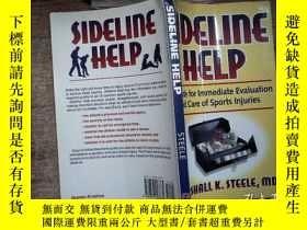 二手書博民逛書店SIDELINE罕見HELPY206421