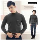 【大盤大】(N10-628) 男裝 半高領衫 口袋上衣 深灰 立領 內刷毛棉T 套頭內搭 保暖發熱衣 圓領毛衣