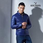 Emilio Valentino范倫鐵諾超輕暖立領羽絨外套(藍)