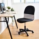 電腦椅 辦公椅 書桌椅 會議椅 凱堡 沙暴L型布面氣壓辦公椅(2色)台灣製 一年保固【A07005】