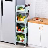 廚房用品蔬菜置物架收納架落地多層塑料家用果蔬儲物架水果收納筐 igo 晶彩生活