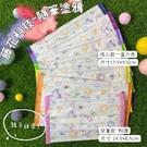 藤花科技 隨筆塗鴉-兒童款 台灣製 平面三層防護口罩(通過TTRI檢驗)【2004431】