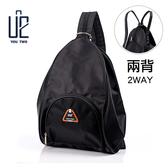 簡約防水輕巧後背包/側背包/肩背包/出遊背包/MIT/台灣製【U2 Bags】1563