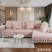 沙發墊  歐式簡約四季通用布藝坐墊防滑沙發罩沙發套全包萬能套 KB8696【歐爸生活館】