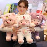 豬年吉祥物小豬公仔可愛豬豬毛絨玩具兒童玩偶女生布娃娃生日禮物