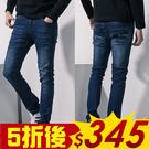 高磅數彈力湛藍繡線造型牛仔褲...