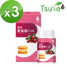 【日濢Tsuie】蔓越莓C100(30錠/盒)x3盒