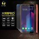 大螢膜PRO HTC U11+ 犀牛皮滿版全膠螢幕保護膜