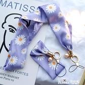 紫色菊花系手機通用掛繩絲巾掛繩短款手繩手腕繩手機掛繩掛脖吊繩  YDL