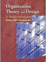 二手書博民逛書店《Organization Theory and Design: A Modern Introduction (雙語版)》 R2Y ISBN:9867138821