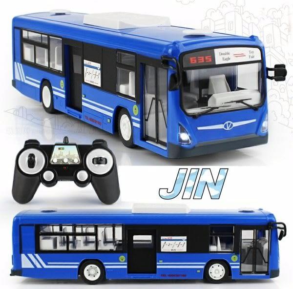 遙控公車 遙控遊覽車 遙控巴士 兒童玩具 遙控玩具 (藍色/紅色)