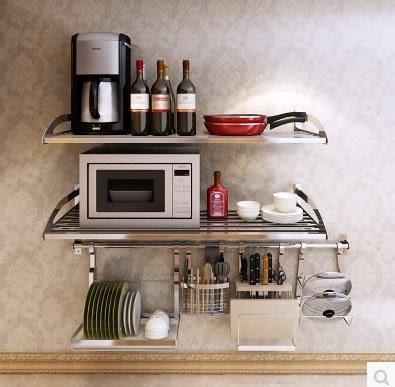 宜家304不銹鋼廚房置物架 壁掛 牆上微波爐放鍋電飯鍋廚具層架子