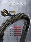 臂力器 鍛煉器材臂力棒男家用拉力器臂力器30公斤練胸肌力量訓練健身器材【快速出貨八折搶購】