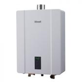 林內 屋內型 13L 熱水器 天然瓦斯 型號TUA-C1300WF NG1