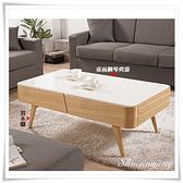 【水晶晶家具/傢俱首選】JM1787-2 貝爾瓦115cm半實木大茶几