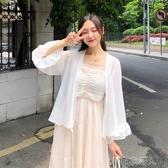 夏季女裝新款搭裙子雪紡衫仙女防曬衣小披肩薄款開衫很仙的外套 布衣潮人