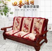 坐墊客廳沙發坐墊四季防滑實木紅木沙發椅子坐墊靠墊一體加厚海綿坐墊99免運 二度3C