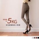 《BA5871-》視覺-5KG!高彈加壓纖腰翹臀窄管褲 OB嚴選