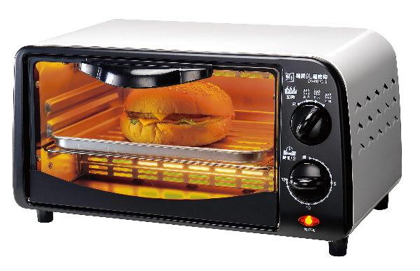 《鍋寶》雙旋紐不鏽鋼9L電烤箱 OV-0910 《刷卡分期+免運費》