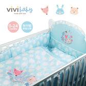 ViVibaby 夢幻森林嬰兒寢具七件組(藍)