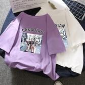 短袖 衣服女夏夏裝紫色t恤女學生寬鬆超火上衣短袖女潮半袖 精品