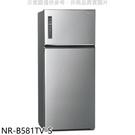 【南紡購物中心】Panasonic國際牌【NR-B581TV-S】579公升雙門變頻冰箱晶漾銀