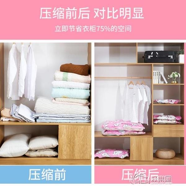 昂軒真空壓縮袋衣物服打包袋大羽絨服收納袋子被子被褥加厚整理