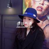 拉丁魅力藍毛呢繡花禮帽爵士寬檐女士優雅帥氣拼色保暖造型帽  伊莎公主
