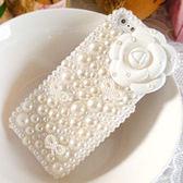iPhone5.5S.5C 亮麗純真珍珠玫瑰 華麗貼鑽手機殼(第二件1元)