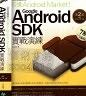 二手書R2YB《〈超強圖解〉前進Android Market! Google A
