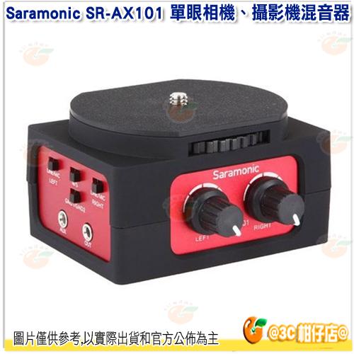 Saramonic SR-AX101 單眼相機 攝影機混音器 公司貨 音頻轉換器 收音 錄影