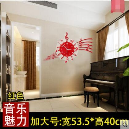 美世達現代客廳創意掛鐘個性簡約裝潢鐘錶臥室靜音時鐘藝術掛表(加大號16英吋)