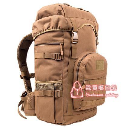 戶外登山包 戶外登山包50L男女雙肩包旅行大容量背包男特種兵背囊虎斑特戰包 5色