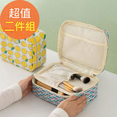 【韓版】可愛繽紛加厚大容量防潑水盥洗化妝包(4色)二入組-魚兒+小雞