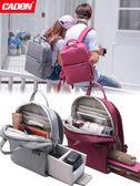 攝影背包 卡登單反相機包後背背包便攜防水佳慧尼康索尼微單電腦攝影包後背LX 智慧e家