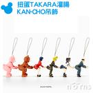 【扭蛋TAKARA灌腸KAN-CHO吊飾】Norns 日本轉蛋 T-ARTS熊貓之穴 KAN-CHO 惡搞系列 童子拜觀音