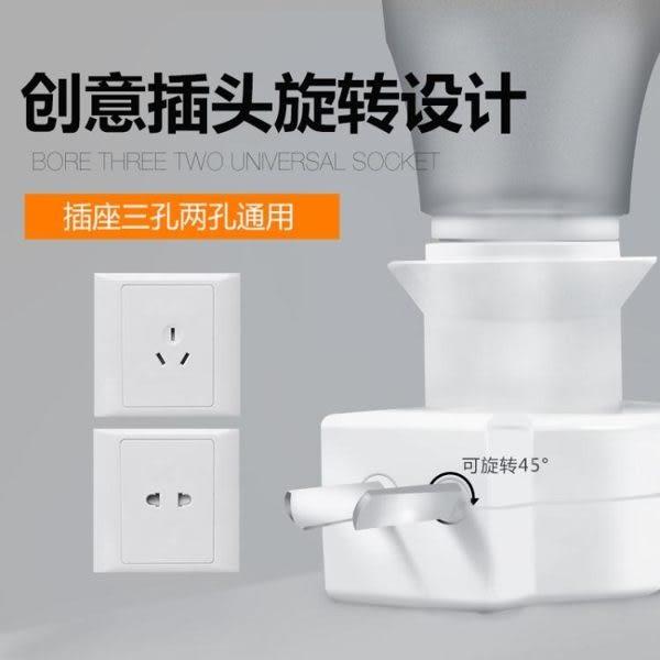 現貨LED遙控燈泡小夜燈插電嬰兒喂奶臥室家用節能床頭插座超亮 可調光 僅此一件1-30