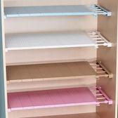衣柜收納分層隔板柜子免釘置物架櫥柜浴室分隔層架宿舍伸縮整理架  SMY9046【KIKIKOKO】