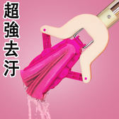 【魔法必潔】強力去污免手洗膠棉拖把-玫紅特別版