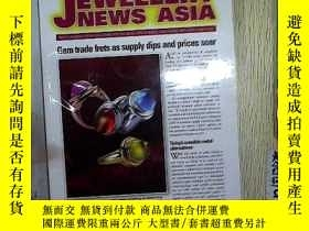 二手書博民逛書店JEWELLERY罕見NEWS ASIA 2008 FEBRUA