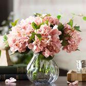 繡球花客廳餐桌花仿真花擺件假花裝飾花茶幾擺花家居飾品 酷男精品館