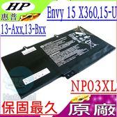 HP 電池(原廠)-惠普 TPN-Q148,TPN-Q149,Envy 15-u011dx,15-U050CA,15t-u000 x360,3ICP6/60/80,NP03XL