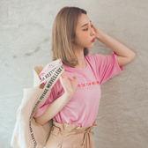MUMU【T16628】La Vie en rose字母顯瘦舒適短袖T恤。兩色