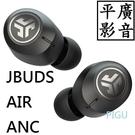 平廣 送袋 JLab JBUDS AIR...