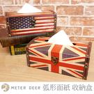 英國美國旗面紙盒 弧形衛生紙盒皮質木製款 復古美式英倫風格 雜物發票收納置物盒-米鹿家居