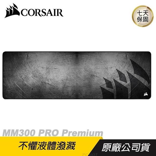【南紡購物中心】CORSAIR 海盜船 MM300 PRO Premium 電競滑鼠墊 Extended/防潑水/3mm厚