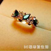 女戒指祖母綠色 戒指 鉆戒 韓版時尚復古飾品七夕禮物  LH2820【3C環球數位館】