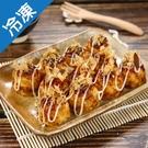 日本章魚燒400g±10%/包【愛買冷凍】